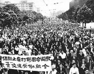 pict-250px-1960_Protests_against_the_United_States-Japan_Security_Treaty_02.jpg