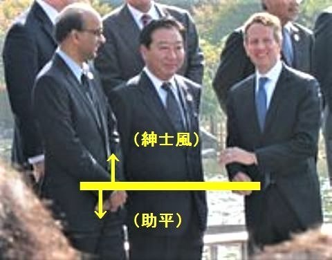pict-pict-200px-Yoshihiko_Noda_and_Timothy_Geithner_20101106.jpg