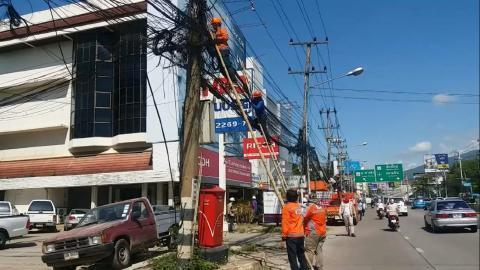 pict-Electrical Wire Clean-up Campaign.jpg