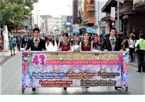 pict-Flower Parade3.jpg