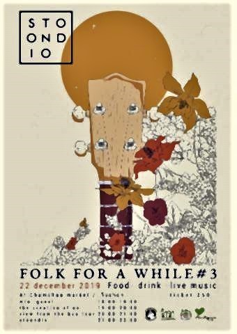 pict-Folk-for-a-while3.jpg