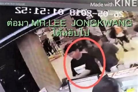 pict-Korean charged with theft .jpg