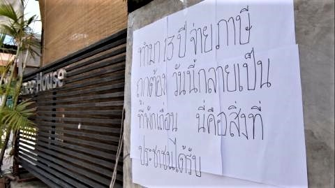 pict-Medium Hotels Closed by Police in Chiang Mai Crackdown.jpg