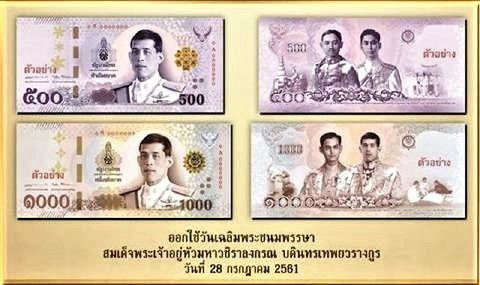 pict-New Bank Notes.jpg