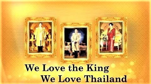 pict-We Love the King.jpg